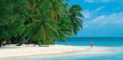 Почивка на Малдивите 2021