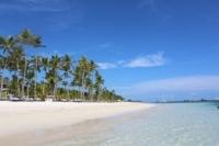 Доминиканска република – следваща ваканция